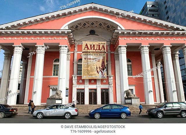 classical architecture at the opera house in Ulan Baatar, Mongolia