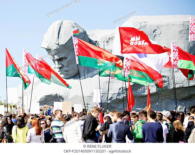 Thousands of people were celebrating the Victory Day (Den Pobedy) in Brest, Belarus, May 9, 2014. The procession ended with the laying of wreaths at the...