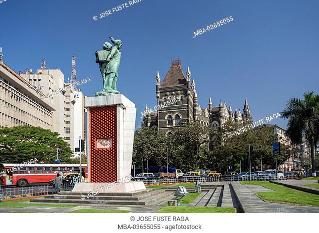 India, Maharastra, Mumbai, Bombay, Colaba district, Hutatma space, flora well, courthouse