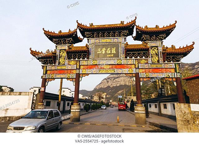 Shanxi Province, China. The traditional Chinese memorial archway of Niangziguan town