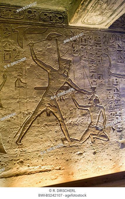Relief in Small Hathor Temple of Nefertari, Egypt, Abu Simbel