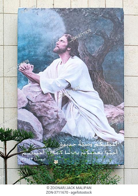 christian church jesus poster in beirut lebanon