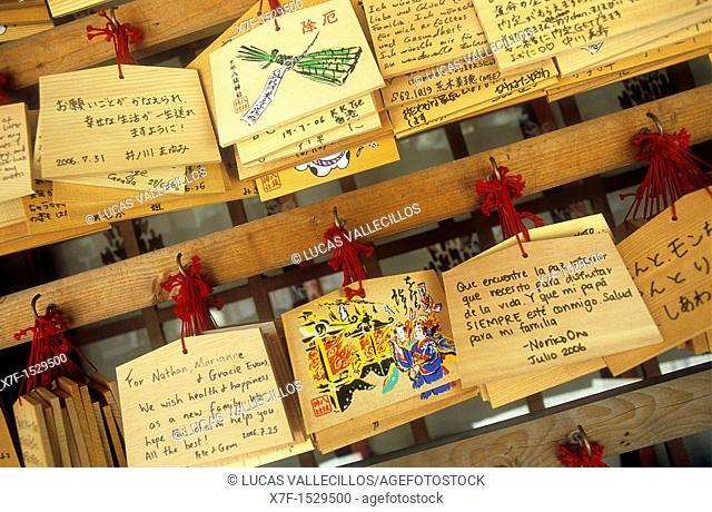 Prayers left by visitors in Yasaka Shinto Shrine aka Gion Shrine  Gion district  Kyoto, Japan
