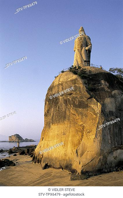 Asia, Chenggong, China, Fujian, Gulangyu, Holiday, Island, Koxinga, Landmark, Monument, Province, Statue, Tourism, Travel, Vacat
