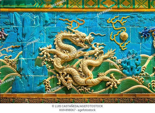 Dragon, Nine Dragons Screen, Beihai Park, Beijing, People's Republic of China