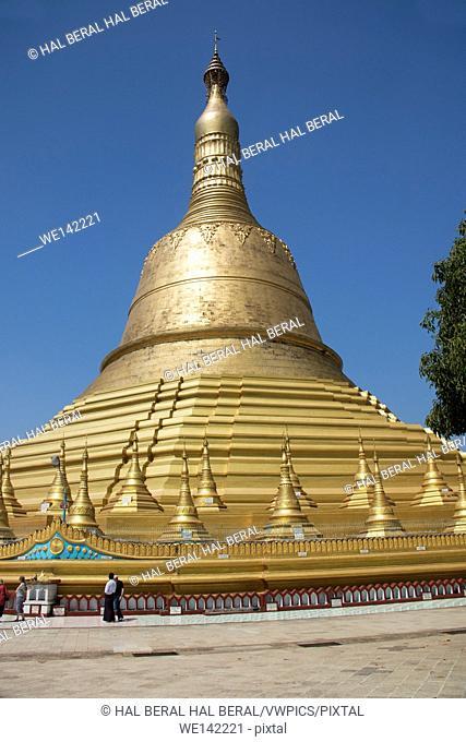 Shwemawdaw Pagoda. Bago,Myanmar