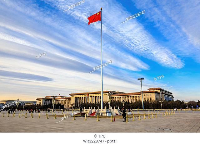 The Great Hall of the People;Beijing; China