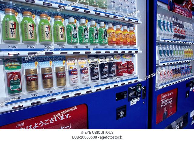 Asakusa. View along cold drinks vending machines
