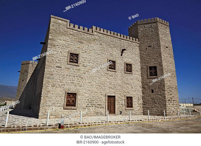 Fort Mirbat in the south of Oman, Arabian Peninsula, Middle East, Asia