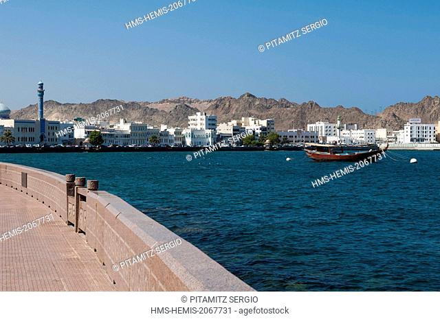 Oman, Muscat, Mutrah corniche