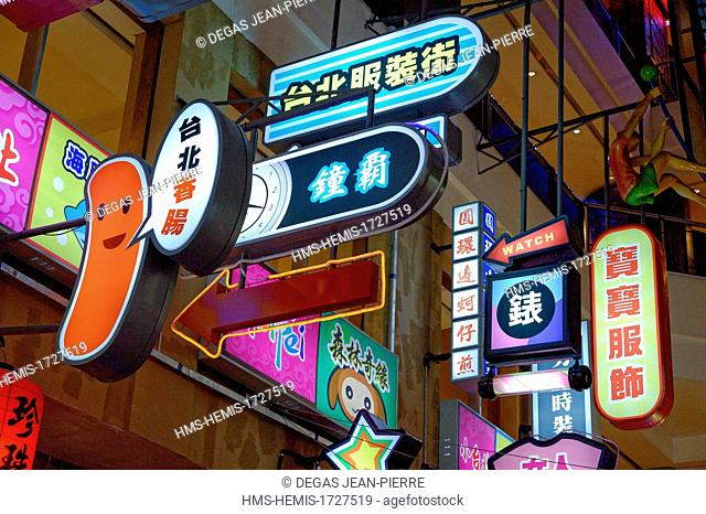 Malaysia, Kuala Lumpur, Times Square shopping mall, advertising neon signs in a shopping mall