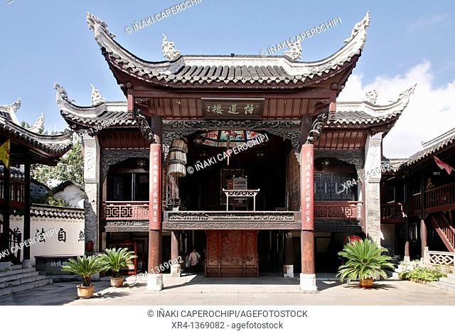 Theatre, Quingyan, Quingyan ancient town, Guizhou, China