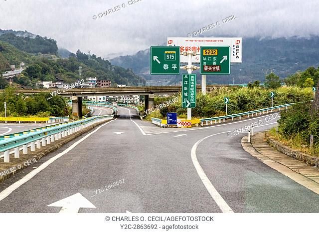 Guizhou Province, China. Highway S15, Off-ramp to S202