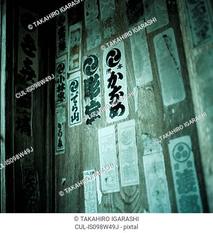 Japanese scrip on paper religious offerings