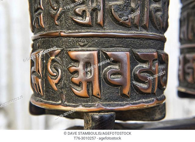 Prayer wheel at Swayambhunath Temple, Kathmandu, Nepal