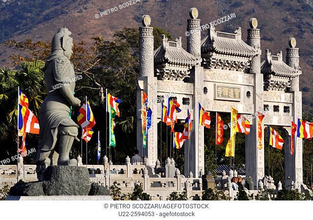 Hong Kong: Po Lin, on Lantau Island...