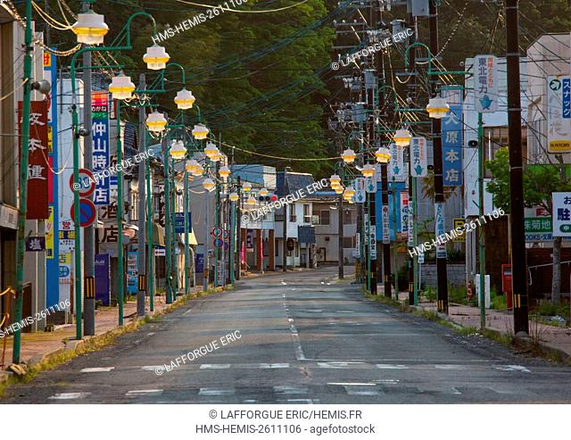 Japan, Fukushima Prefecture, Tomioka, deserted street in the highly contaminated area after the daiichi nuclear power plant irradiation