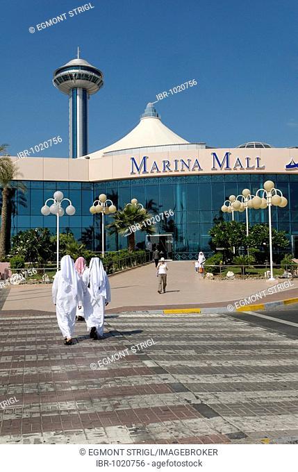 Marina Mall shopping center, Emirate of Abu Dhabi, United Arab Emirates, Arabia, Near East