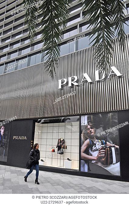 Kaohsiung, Taiwan: Prada shop by a mall