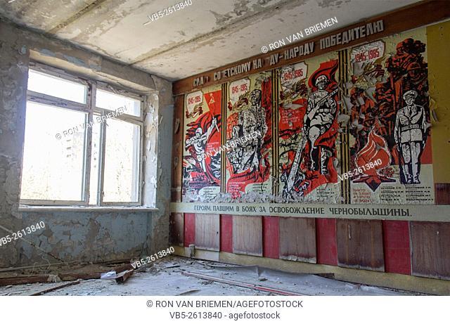 Pripyat abandoned city scene, Ukraine