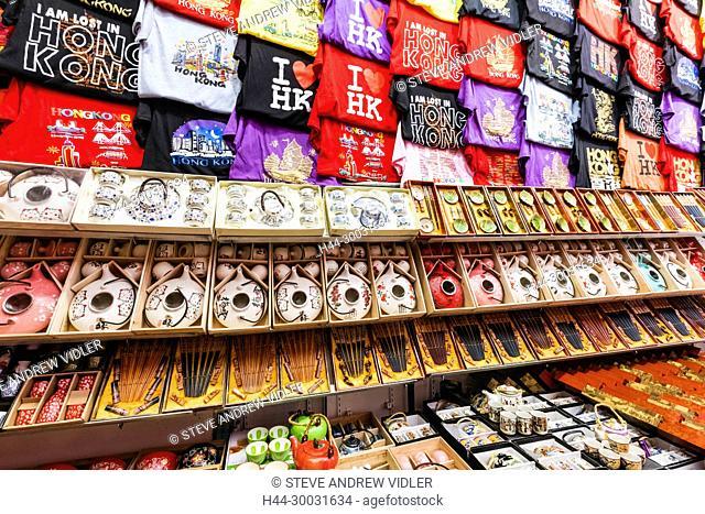 China, Hong Kong, Mong Kok, Ladies Market, Souvenirs