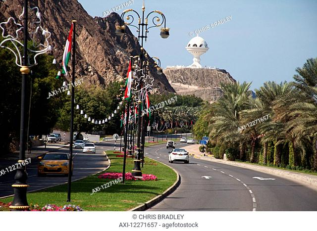 Giant incense burner, seen from the corniche; Mutrah, Muscat, Oman