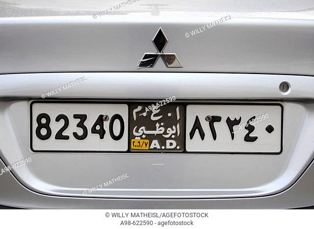 Car License Plate, Abu Dhabi, United Arab Emirates