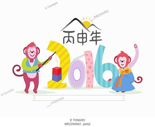 New year illustration with monkey image