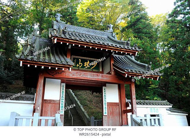 Dharma Temple,Shaolin Mountain,Takasaki,Gunma,Japan