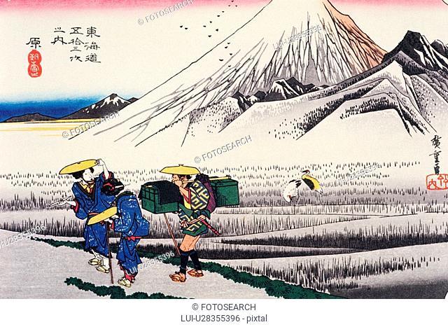 Scenery of Hara in Edo Period, Painting, Woodcut, Japanese Wood Block Print, Side View
