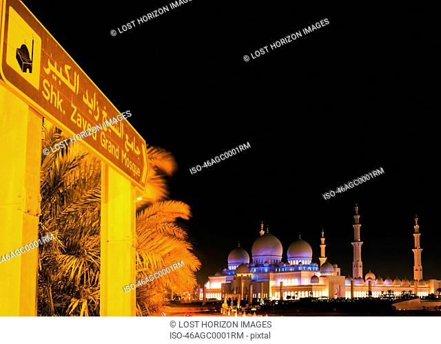 Sign in front of Grand Mosque