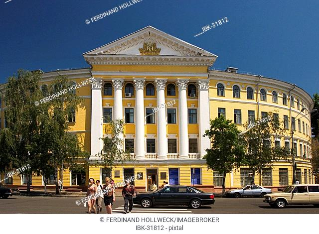 Ukraine Kiev district Podil Kontraktova Place oldest place of town view to the historical building of Mohyla Akademie round building with column peoples...