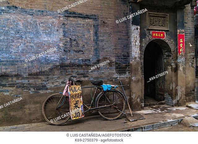 House Facade. Pingyao. China