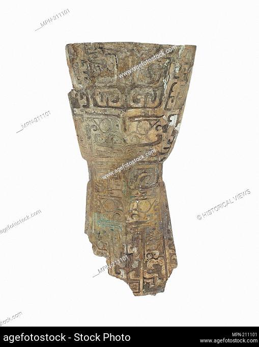 Fragment of Spatula (Si) - Shang dynasty ( about 1600–1045 BC), 13th/11th century BC - China - Origin: China, Date: 1100 BC–1000 BC, Medium: Bone
