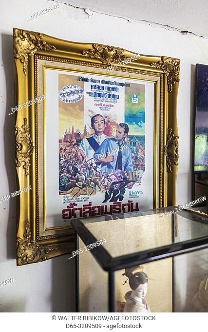 Thailand, Bangkok, Silom Area, MR Kukrit Pramoj House, home of former Thai Prime Minister, poster from the film The Ugly American