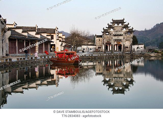 The UNESCO World Heritage ancient village of Xidi, Anhui, China