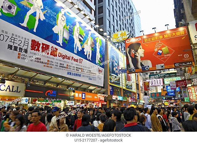 Hong Kong, China, Asia. Hong Kong Kowloon. Sai Yeung Choi Street South. Rush hour