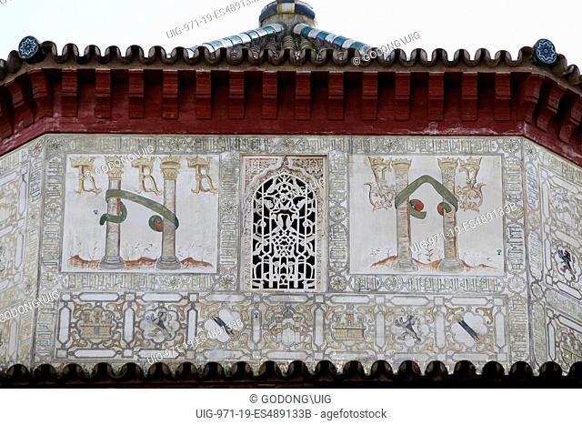 Real Alcazar de Sevilla - Patio de las Doncellas, Seville, Spain
