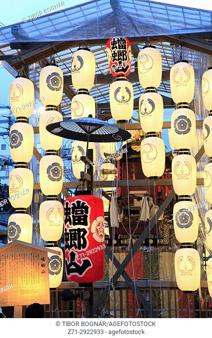 Japan, Kyoto, Gion Matsuri, festival, float, paper lanterns,