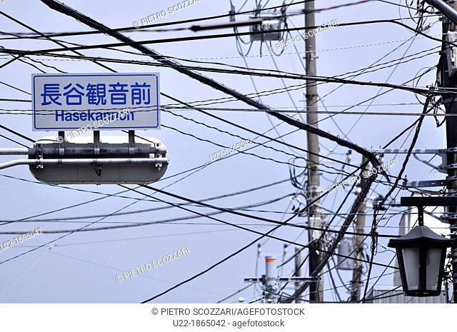 Kamakura, Kanagawa, Japan, electricity wires mess in the city center