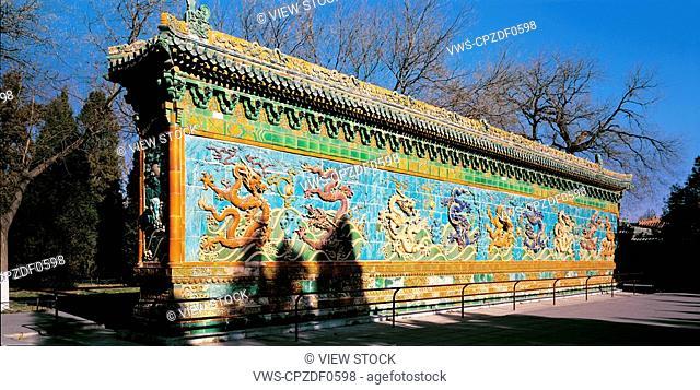Dragon Carving In Beihai Park,Beijing,China