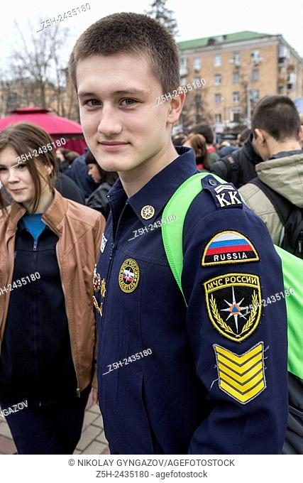 Russian Federation. Belgorod. Students of Belgorod law enforcement college. Branch of Ministry of Emergency Situations