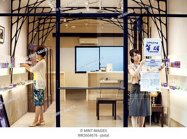 Shop selling Edo Kiriko cut glass in Tokyo, Japan