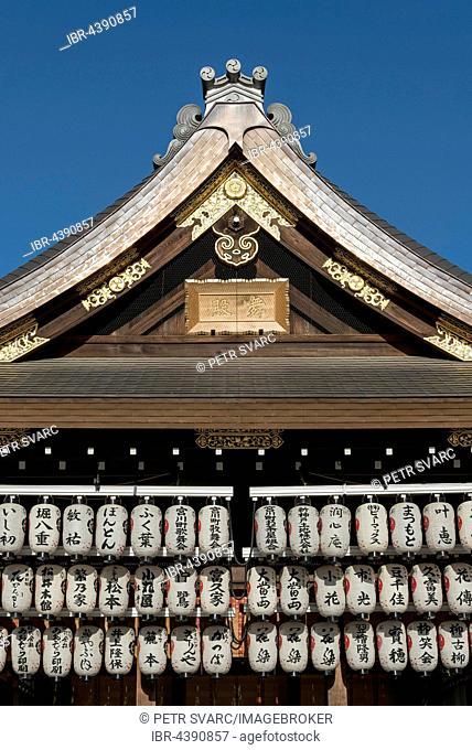 Shinto Yasaka Shrine, Gion-jinja, Kyoto, Japan