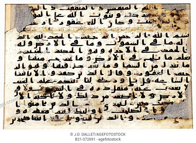 Detail of Malay Qur'an preserved at Islamic Arts Museum. Kuala Lumpur, Malaysia