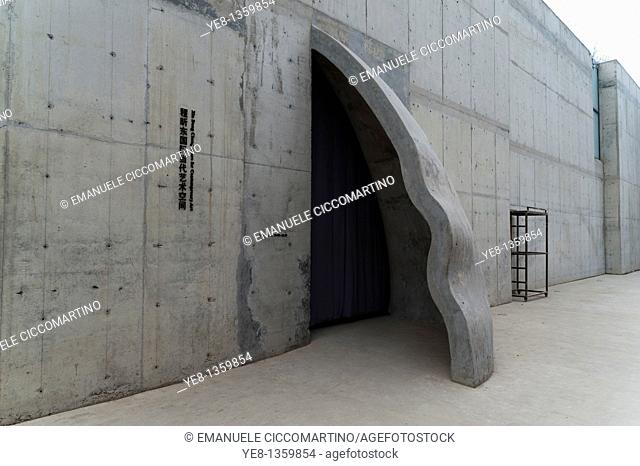 Entrance, Xin Dong Cheng Space for Contemporary Art, 798 Art District, 2002, Dashanzi District, Beijing, China, Asia