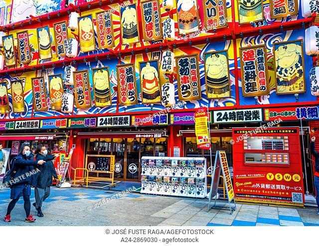 Japan,Kansai, Osaka City, Shin Sekai District