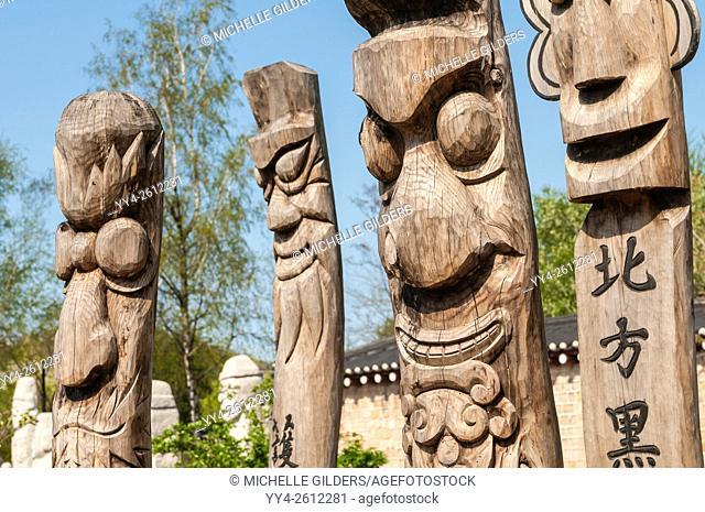 Jangseung Totem Poles, National Folk Museum, Seoul, South Korea