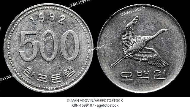 500 Won coin, South Korea, 1992