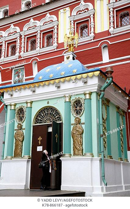 Sep 2008 - The Chapel of the Iberian Virgin at the Resurrection Gate, Moscow, Russia